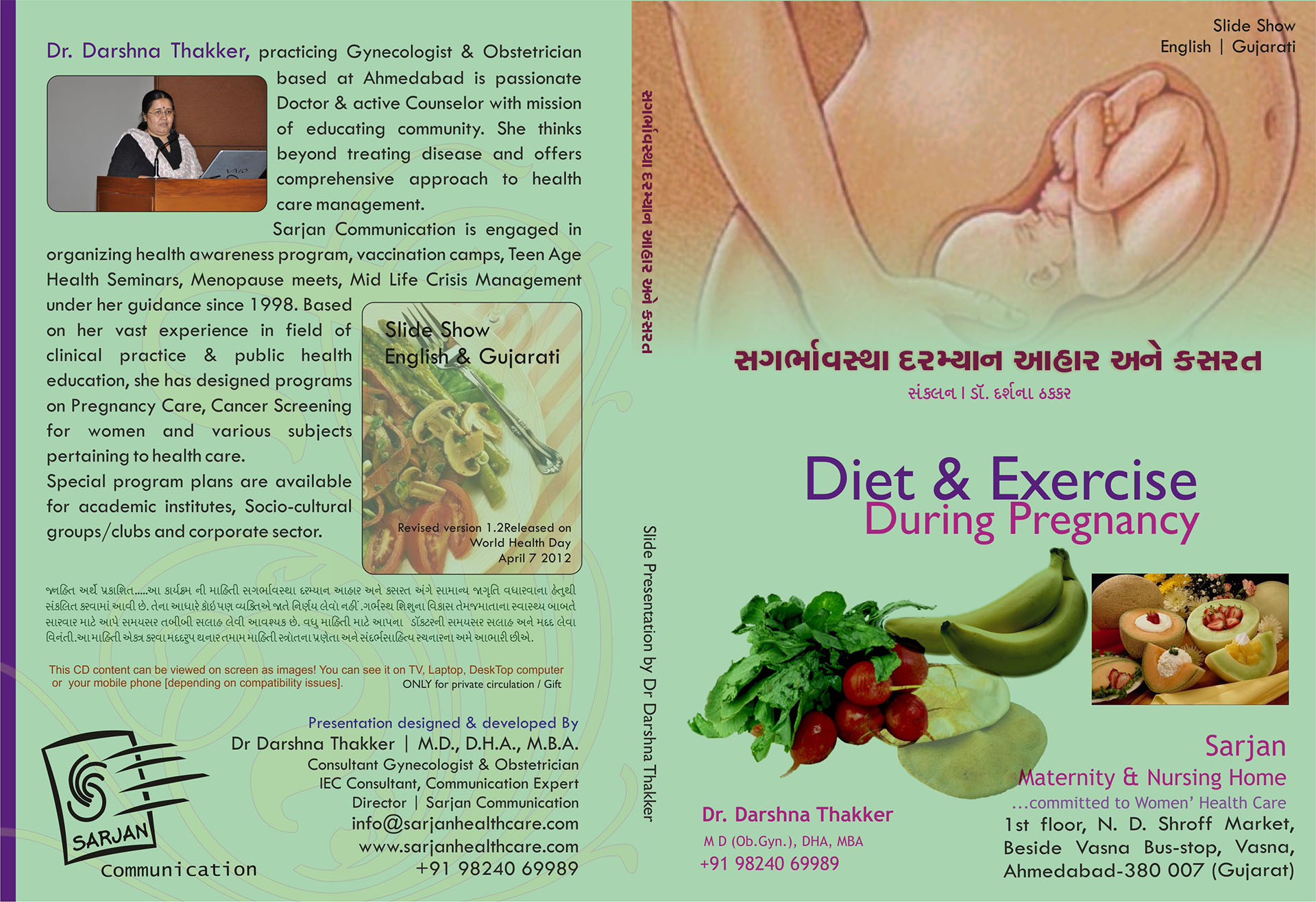 Diet and exercise during pregnancy