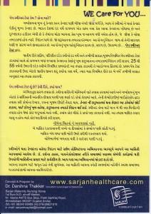 PAP flyer