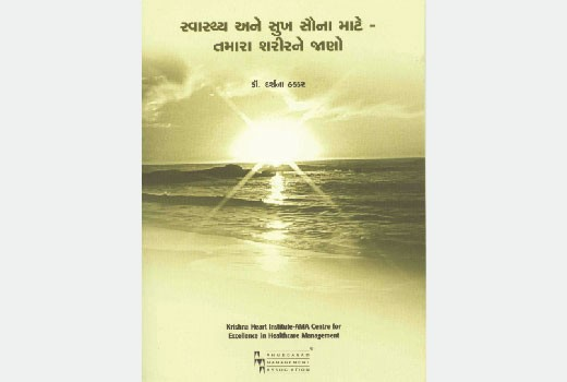 Publications-03